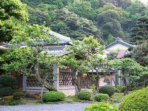 Yutouya Ryokan Hyogo Japan Asia japanese guest houses yutouya ryokan