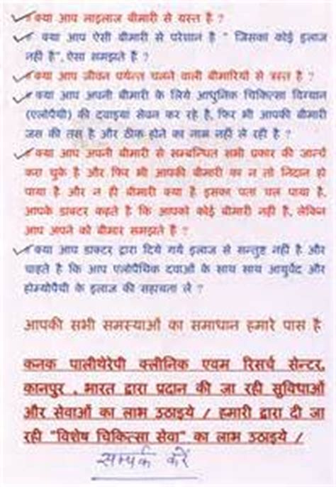 body ko soft banane ke formula in hindi picture 1