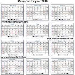3 month calender 2016 days calendar template 2016
