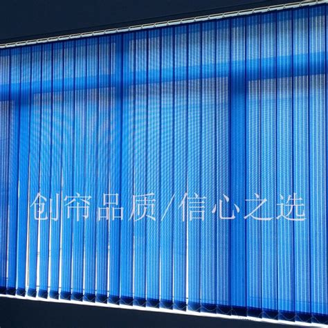 curtain that block sunlight engineering vertical blinds curtain sun ventilation office