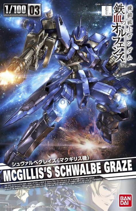 Ng Mcgillis Scwhalbe Graze 003 ng 1 100 mcgillis schwalbe graze bandai gundam models kits premium shop bandai