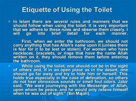 Islamic Bathroom Etiquette by Muslim Toilet Etiquette Andelino S Weblog