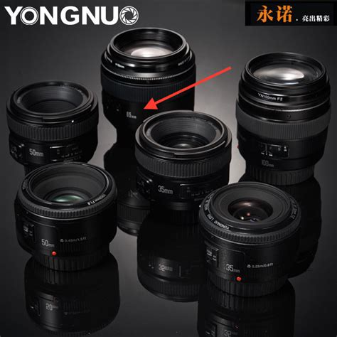 Yongnuo 85mm F 1 8 Lens For Canon new yongnuo yn 85mm f 1 8 lens leaked photo rumors