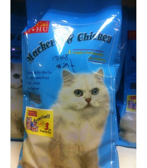 Aristo Cat Litter product aristo cats mackeral and chicken singapore s