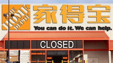 appreciatehub comthe homedepot 5 major retail fails from p g macy s walmart and what