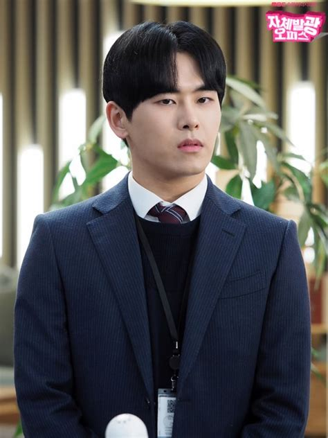 Dramanice Radiant Office | 2017 03 17 le drama 171 radiant office 187 avec hoya