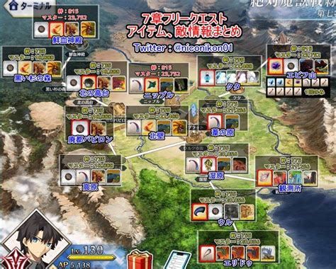drop items in fate grand order ggkeystore cheap price prepaid card 24 hours online