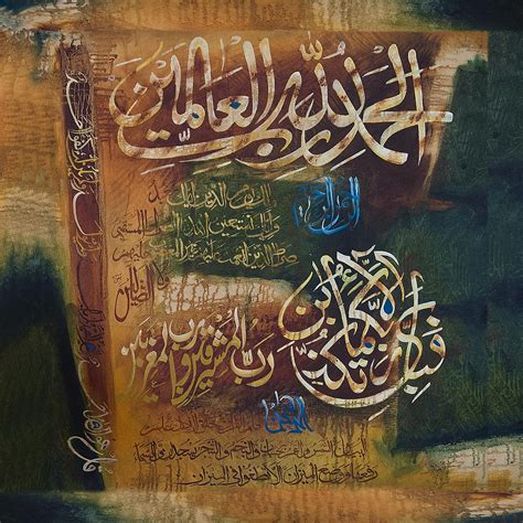 Koko Batik Nabila 1 calligraphy on batik background photograph by nabila khanam