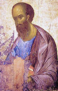 lettere di s paolo lo gnosticismo in paolo di tarso musashi