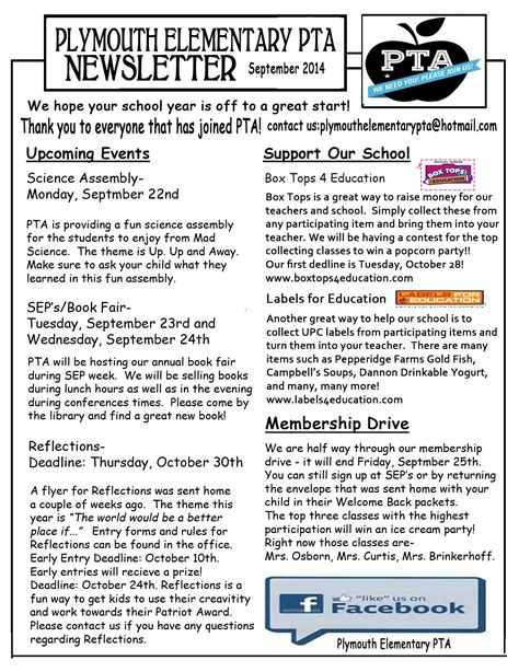 pta newsletter templates pta newsletter for september