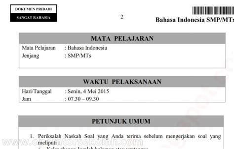 kunci jawaban ujian sekolah bahasa indonesi 2015 2016 download lengkap soal ujicoba dan kunci jawaban un smp 2015