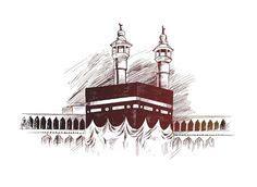 al baqarah   ayat kursi style  rectangular white