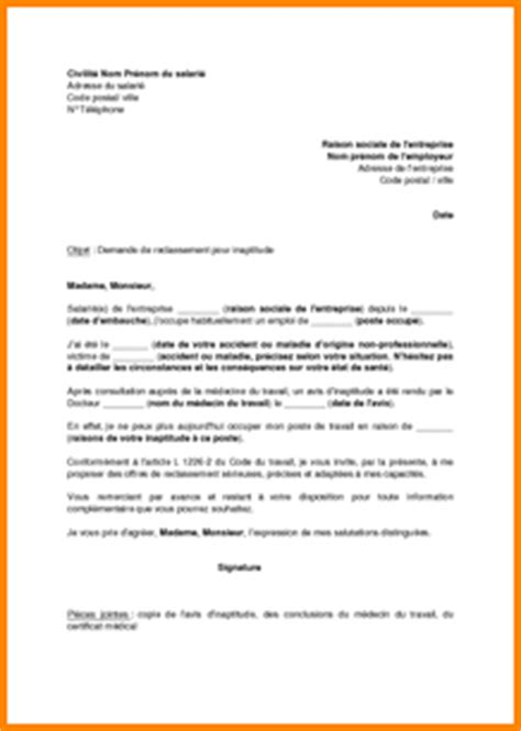 Lettre De Motivation Visa Professionnel 10 Exemple Lettre De Motivation Reconversion Professionnelle Exemple Lettres