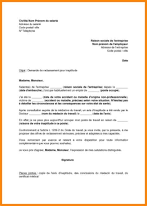 Exemple De Lettre De Demande De Congé Non Payé 10 Exemple Lettre De Motivation Reconversion Professionnelle Exemple Lettres