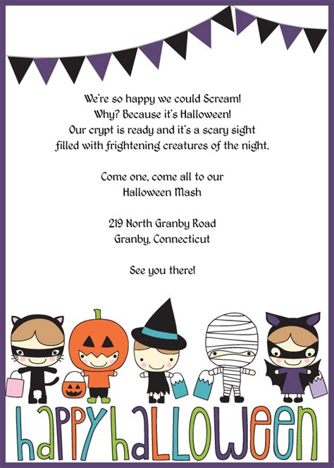 printable halloween invitations trick or treat halloween party invitation halloween