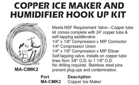 how to hook up maker to sink hook up maker to sink