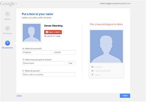 add a guide to profile page setup
