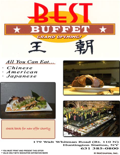 buffet city coupons china great buffet coupon gordmans coupon code