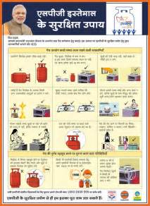 5 Kitchen Safety Rules by Indane Online Online Gas Booking And Services