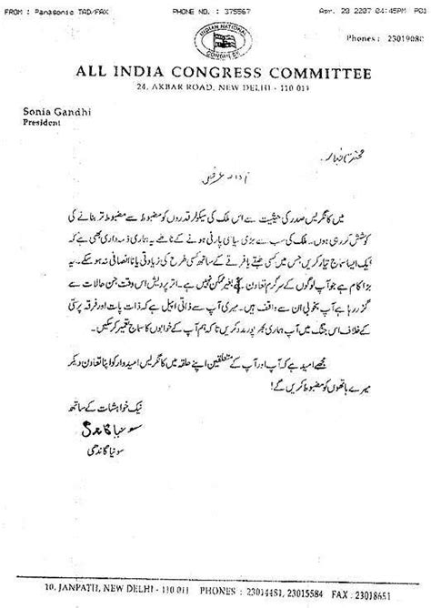 pattern of writing letter in urdu first look sonia gandhi s urdu letter to up mus