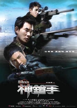 film action terbaik sniper the sniper 2009 film wikipedia