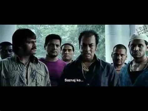 film exorcist sa prevodom ghajini 2008 indijski film sa prevodom