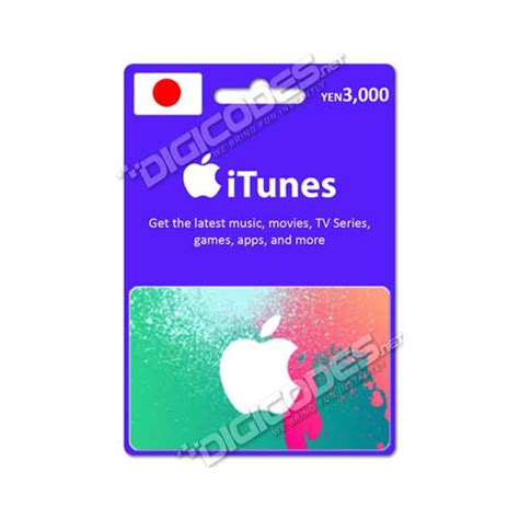 Itune Gift Card Japan - jual itunes gift card japan yen 3 000 autocodes murah cepat digicodes net