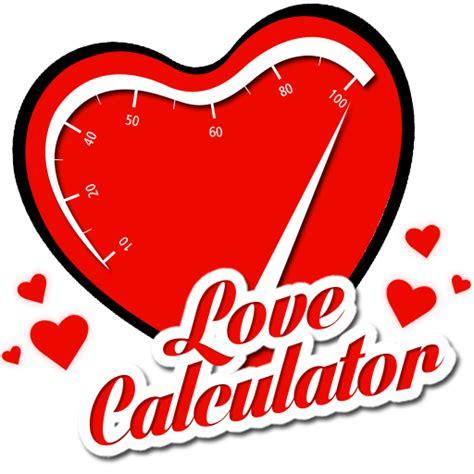 test calculator test calculator