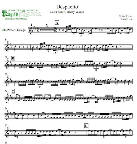 despacito boruto despacito小提琴谱 找教案