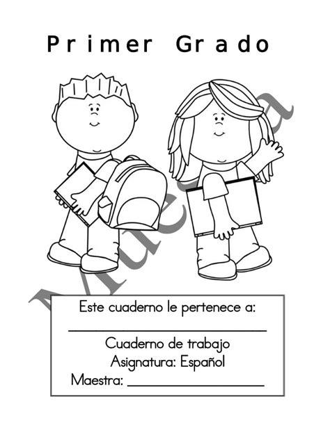 cuentos de primaria 4 grado cuentos de primaria 4 grado mejor conjunto de frases