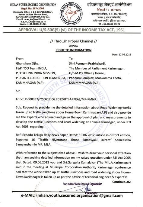Request Letter Format In Telugu Rti Appeal To The Member Of Parliament Karimngar Request To Provide Me The Detailed
