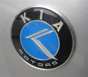 Different Kia Logo Naza Kia Forte V2