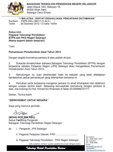 Cara Menulis Cop Surat Lamaran K Bank by Contoh Surat Rasmi Kepada Kementerian Pelajaran Surat R