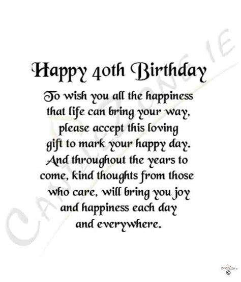 40 Birthday Quotes 40 Birthday Quotes For Women Quotesgram