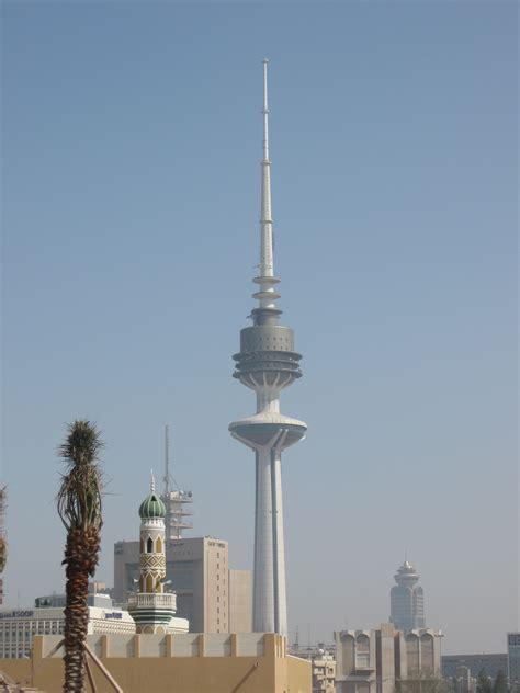file liberation tower kuwait city 2 jpg wikimedia commons