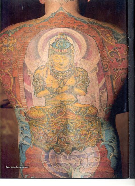 tattoo gallery buddha liger pics 15 amazing clouds and lightning tattoos