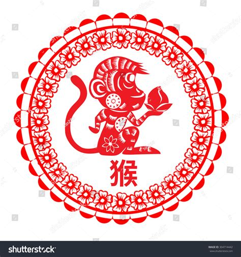 new year monkey st happy new year 2016 paper cut arts which