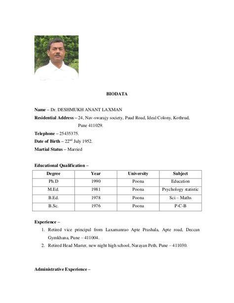 biodata format for english teacher bio data dr a l deshmukh sir president medal awardee