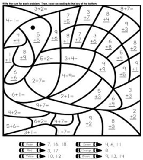 thanksgiving coloring pages for second grade dibujos para colorear de sumas y restas 4 sumas y restas