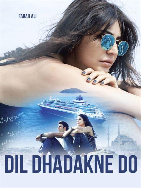 film bagus online 2015 watch dil dhadakne do 2015 hindi full movie free online
