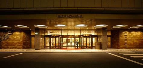 Keio Plaza Hotel Tokyo, Japan: Luxury in the Heart of