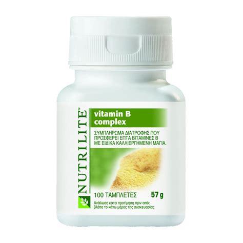 nutrilite vitamin b complex home home