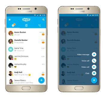 android skype skype бесплатная ip телефония voip skype и voip в россии