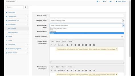 tutorial php laravel php laravel framework bangla video tutorial basis bitm