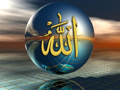 wallpaper allah free download allah name hd wallpaper free download for desktop
