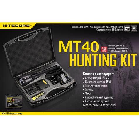 Nitecore Mt40 Senter Led Cree Xm L U2 960 Lumens Kit nitecore mt40 senter led cree xm l u2 960 lumens kit black jakartanotebook