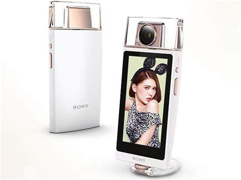 Kamera Sony Dsc Kw11 sony unveils selfie focused perfume bottle for