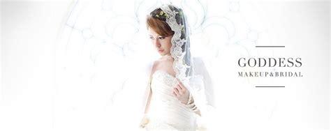 weddingku catherine bridal goddess make up bridal weddingku
