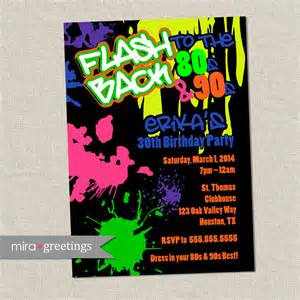 80s invitation template 80s birthday invitations 90s neon by miragreetings