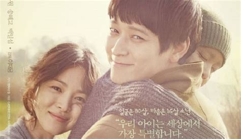 film drama song hye kyo english subbed trailer for my brilliant life movie